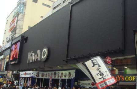 コマ新宿.JPG