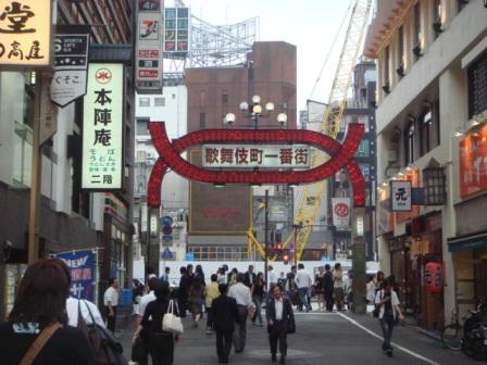 新宿2.JPG