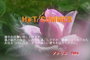 1夏挨拶2.jpg