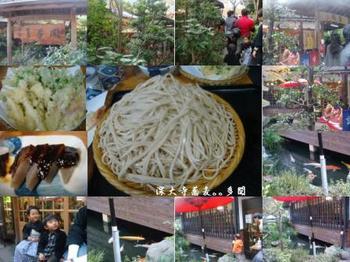 七五三蕎麦-1.JPG