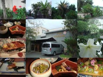 周辺と夕食.JPG
