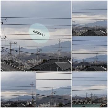 山が消えた.jpg