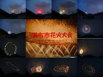 花火2009年7月18日.JPG